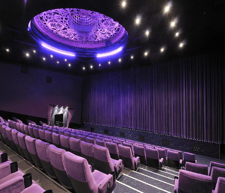 Cineplexx Tirana