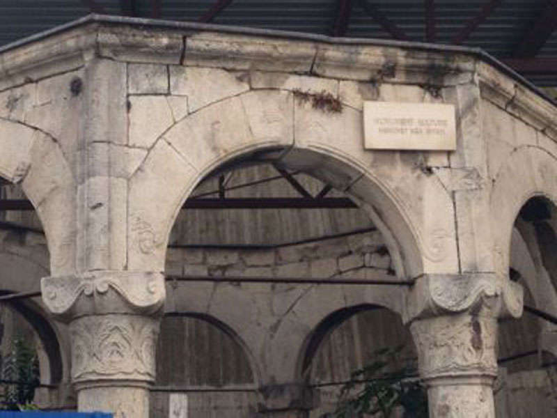 Tomb Of Kapllan Pasha in Tirana, Albania