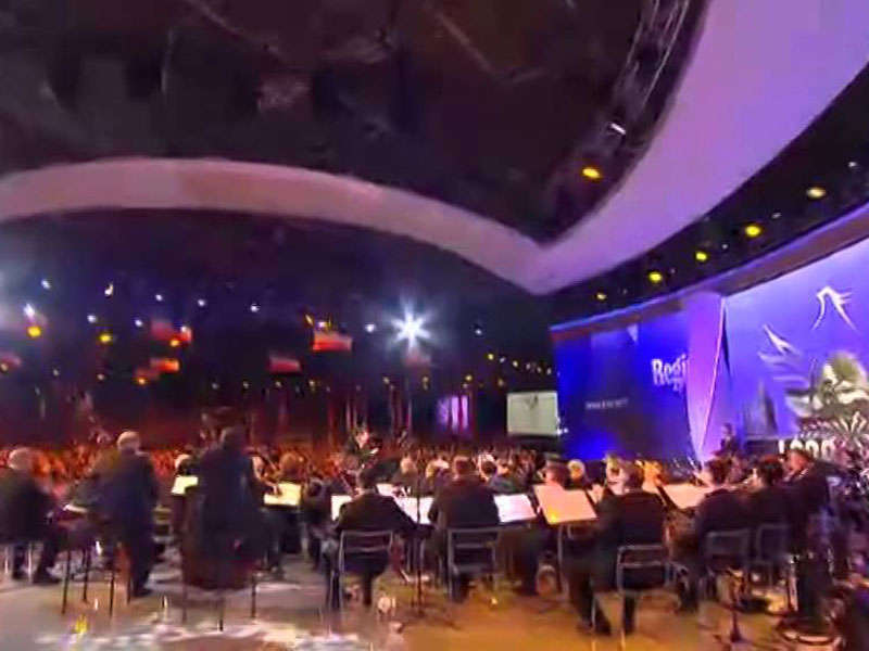 Tirana Symphony Orchestra