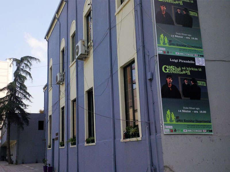 Teatri Kombetar Tirane Shqiperi