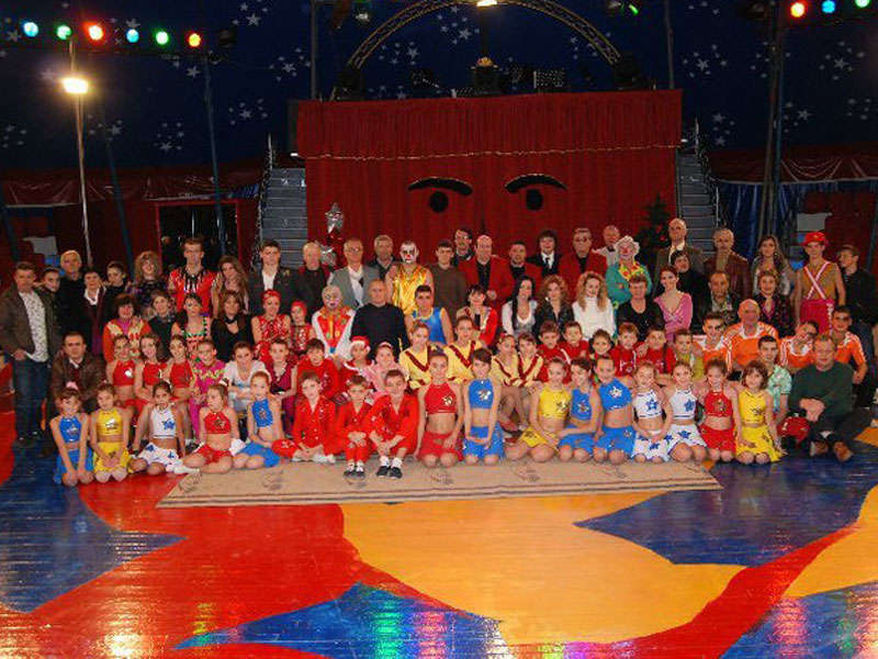 The Tirana Circus Albania