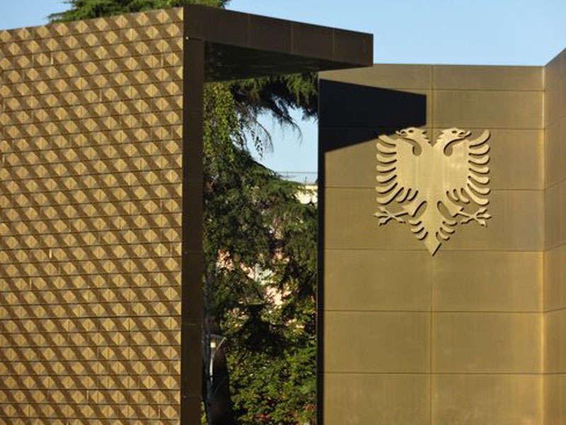 Monumento dell'indipendenza Tirana, Parco della Gioventu Tirana