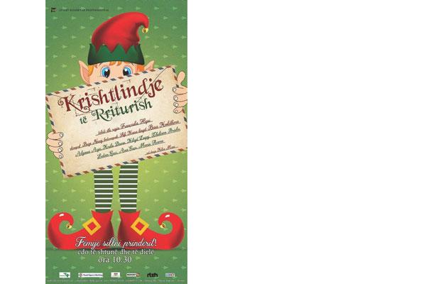 evente per Krishtlindje Tirane