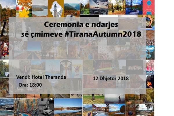 Ndarja e cmimeve TiranaAutumn2018 foto konkurs