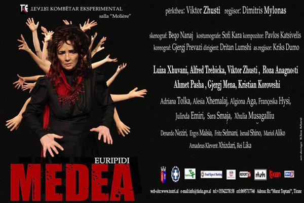 Medea at Experimental Theater in Tirana, theater shows in Tirana, events in Tirana, activities in Tirana, Tirana events, Visit Tirana