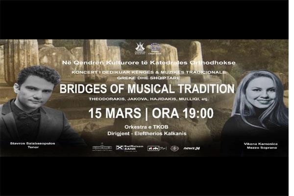 Albanian music Tirana Greece