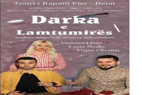 Teatri ne Tirane