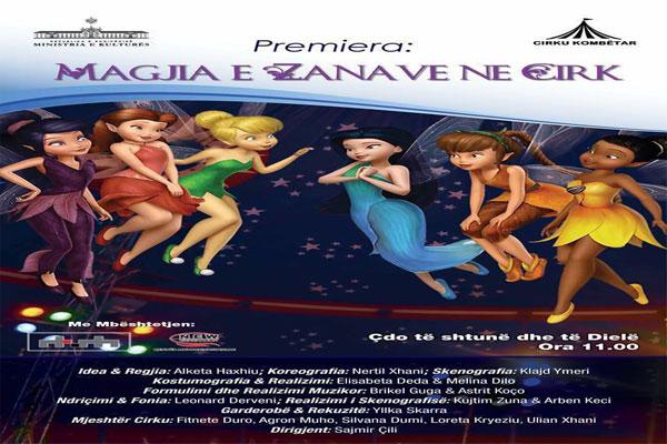 """""""Magjia e Zanave në Cirk"""" ne Tirane, shfaqje cirku ne Tirane, evente ne Tirane"""