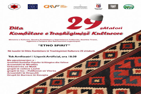 etno spirit in tirana, festival in tirana, events in tirana