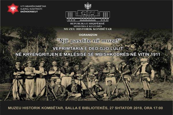 nje pasdite ne muze, muze ne Tirane, evente ne Tirane
