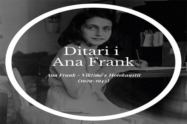 theatre show in tirana, theatre in tirana, events in tirana, ana frank diary theatre