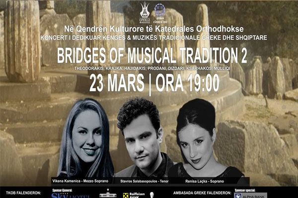 Bridges of Musical Tradition 2- musical concert in Tirana