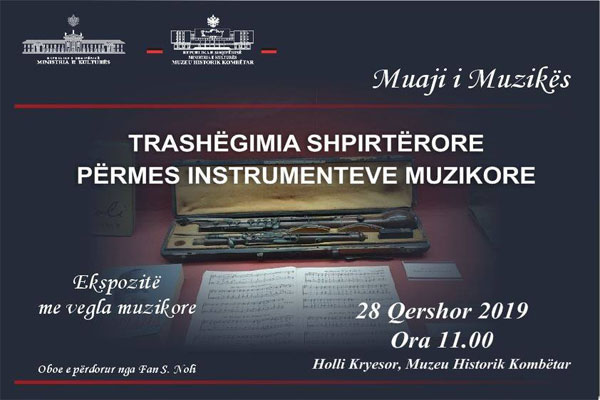 """Spiritual Intangible cultural heritage through musical instruments"""