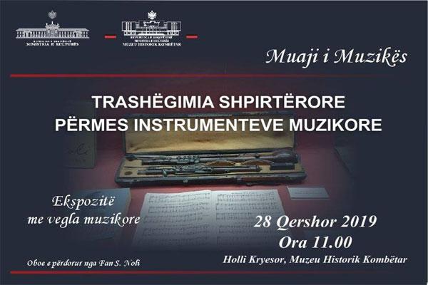 """""""Trashëgimia shpirtërore përmes instrumenteve muzikore"""""""