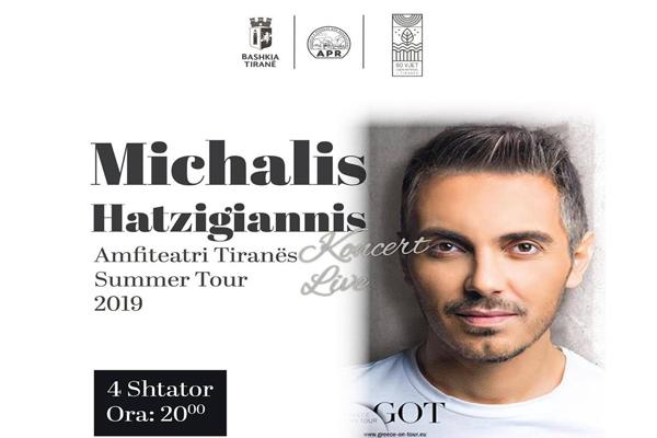 Michalis Hatzigiannis koncert në Tiranë