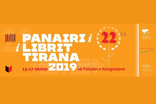 Panairi i Librit Tirana 2019