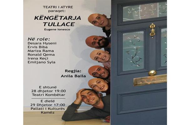 Shfaqja teatrale - Këngëtarja tullace