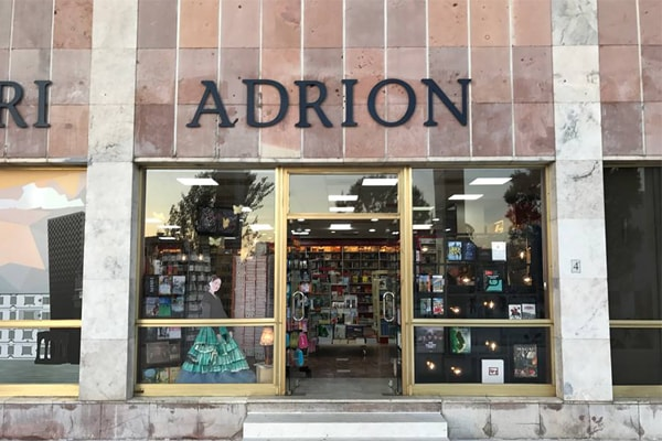 Adrion Ltd bookstore in Tirana, bookstore in Tirana, Tirana bookstores, Buy Albanian books in English, English books from Albania, libraries in Tirana, bookstores postcards Tirana