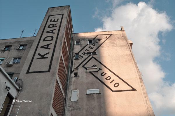 Shtepia Muze e Ismail Kadarese ne Tirane, Shtepia e Kadarese ne Tirane, muze ne Tirane
