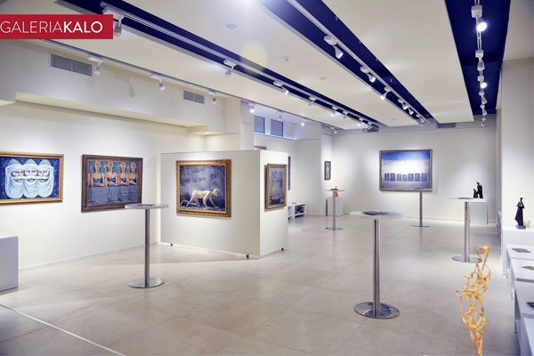 Gallery Kalo in Tirana, Young Modern Artist in Tirana, Things to do in Tirana
