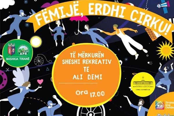 Circus children Tirana