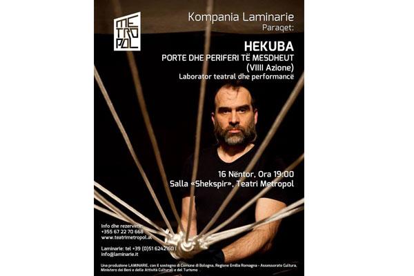 Theatre Metropol Tirana