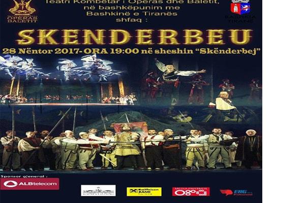 Opera Skenderbeu ne Tirane, shfaqje opera ne Tirane