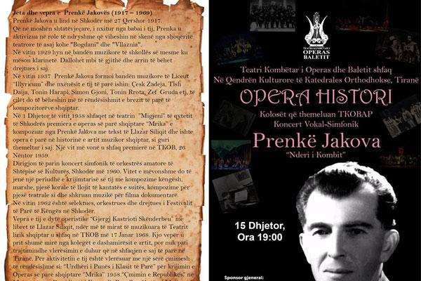 Opera History Tirana