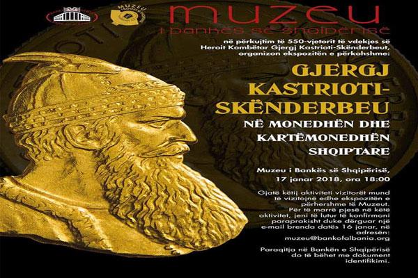 Museu Kombetar Tirane