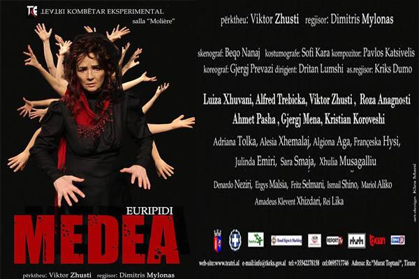 Medea në Teatrin Eksperimental , shfaqje teatrale ne Tirane, shfaqje ne Tirane, evente ne Tirane, aktvitete ne Tirane, teatro ne Tirane