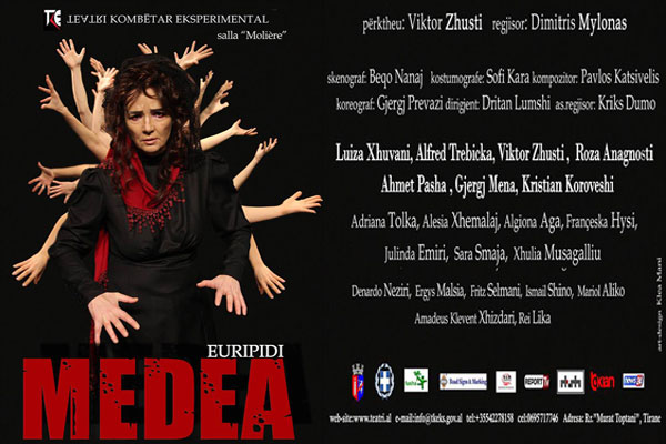Medea at Experimental Theater in Tirana, theater shows in Tirana, events in Tirana, activities in Tirana, Tirana events, Visit Tirana