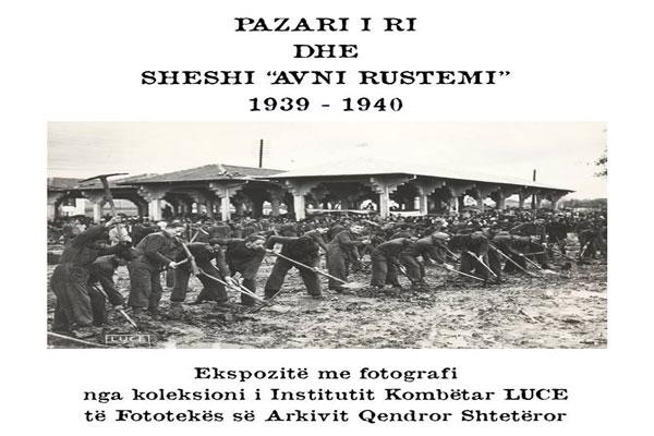 New Bazzar Tirana