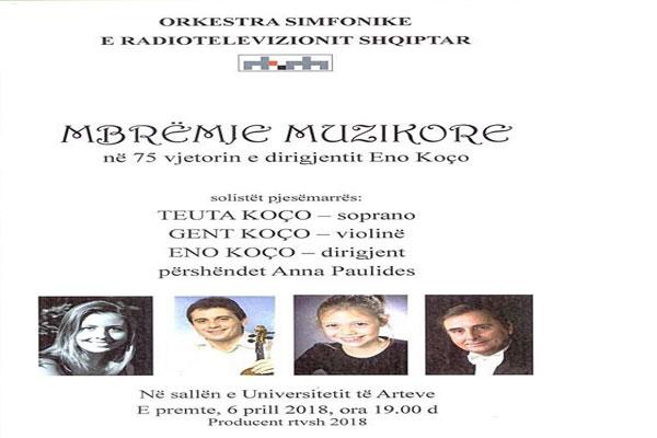 Orkestra Sinfonike Shqiptare