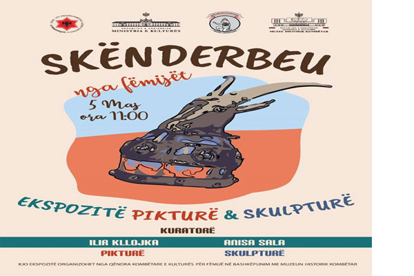 'The Skanderbeg' Exhibition of children in the National Museum of History