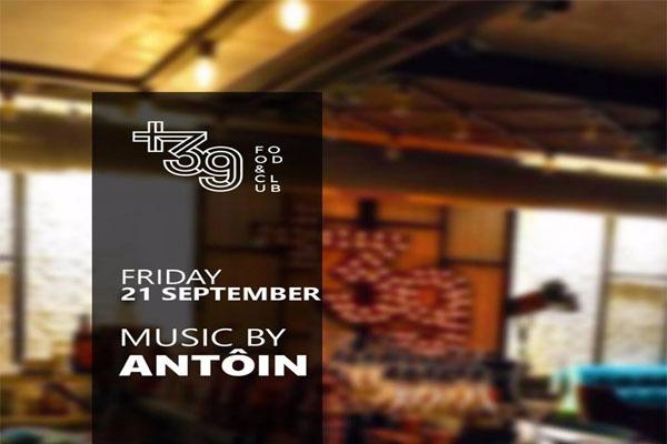 music in tirana, events in tirana, music and food in tirana