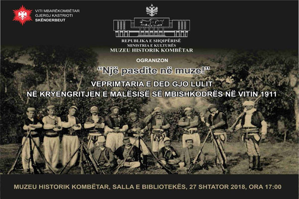 one afternoon in the museum, museum in Tirana, events in Tirana