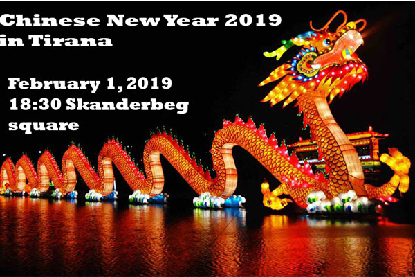 Chinese New Year 2019 in Tirana, Albania