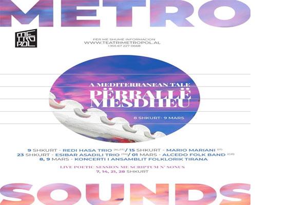 MetroSounds Festival ne Tirane Shqiperi