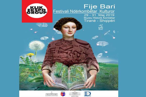 Fije Bari Festival Tirane
